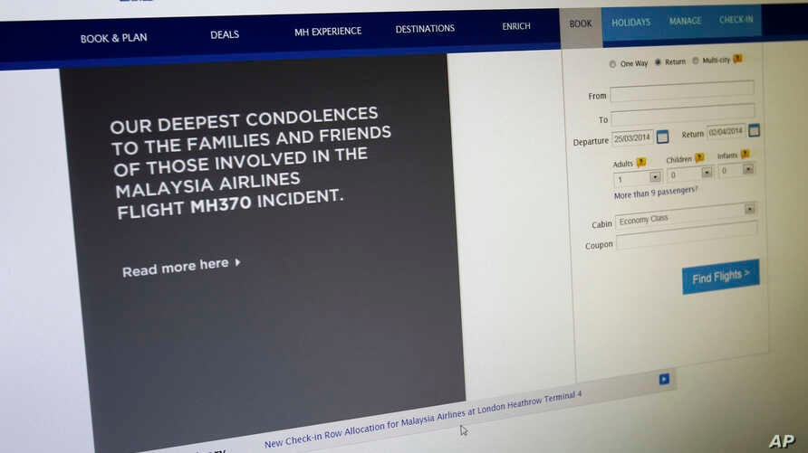 A sympathy message is displayed at the webpage of the Malaysia Airlines website, in Shah Alam, outside Kuala Lumpur, Malaysia, March 25, 2014.