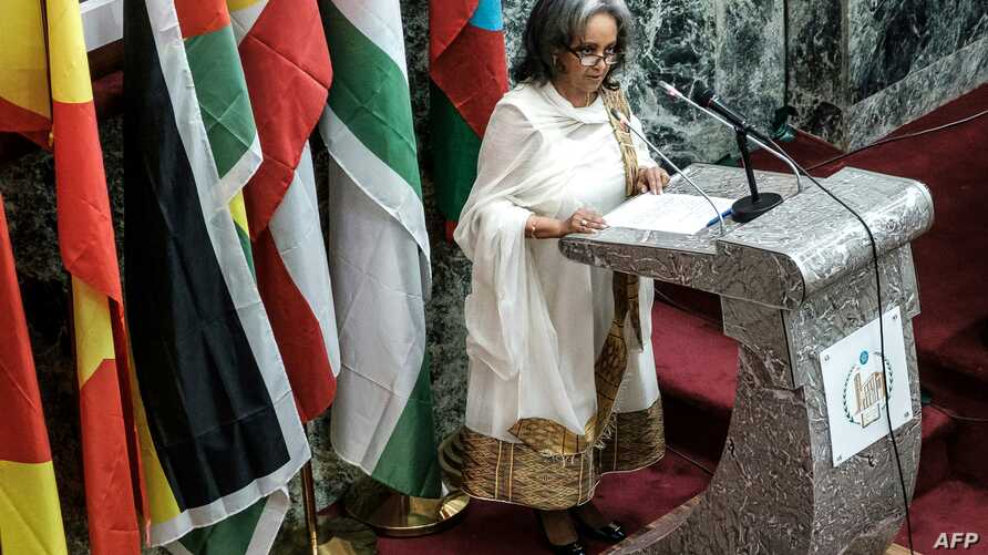 Ethiopia's first female President Sahle-Work Zewde delivers a speech at the Parliament in Addis Ababa, Oct. 25, 2018.