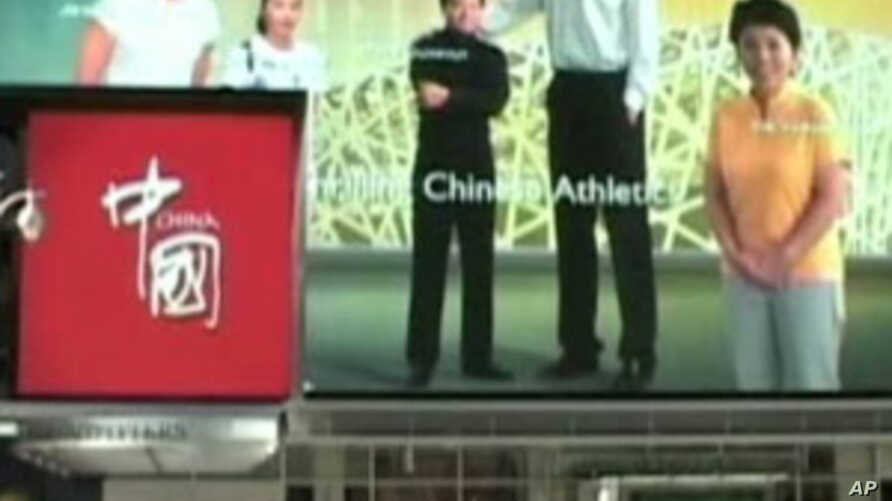 China Unveils Promo Video in New York's Times Square