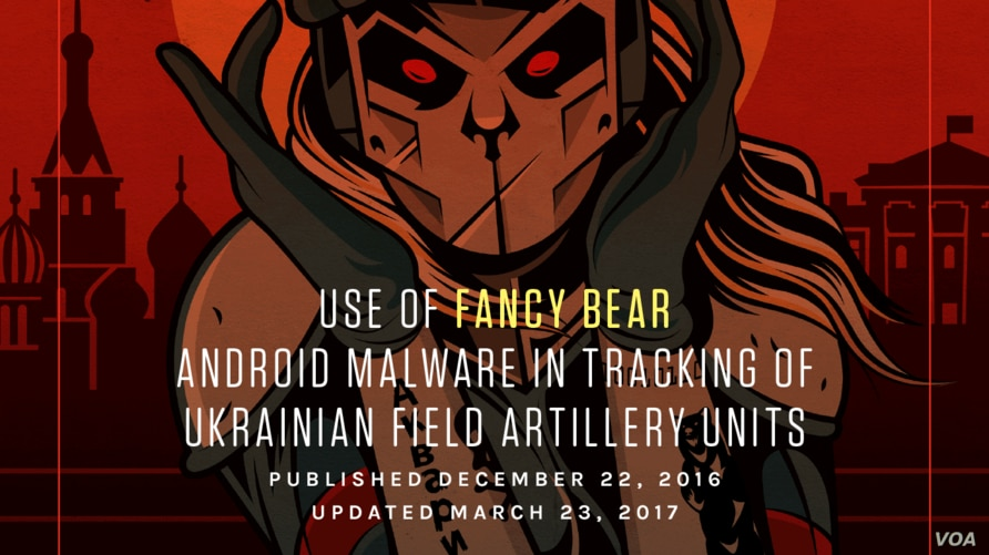 The original CrowdStrike report, dated Dec. 22, 2016, was revised and reposted on March 23, 2017. (Courtesy of CrowdStrike)