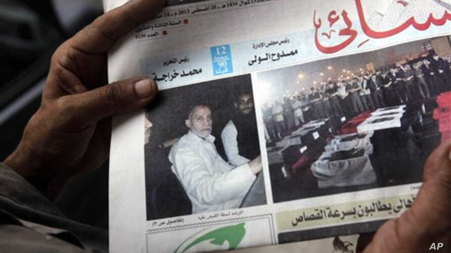 An Egyptian holds Al-Ahram newspaper in Cairo, Egypt, Tuesday, Aug. 20, 2013 fronted by a picture of Mohammed Badie, the supreme leader of the Muslim Brotherhood, left, and pictures of flag-draped coffins containing the bodies of slain off-duty polic