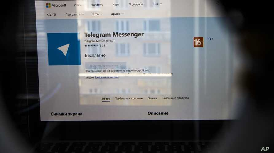 The website of the Telegram messaging app is seen on a computer's screen in Moscow, Russia, Friday, April 13, 2018. A Russian court has ordered the blocking of a popular messaging app following a demand by authorities that it share encryption data wi