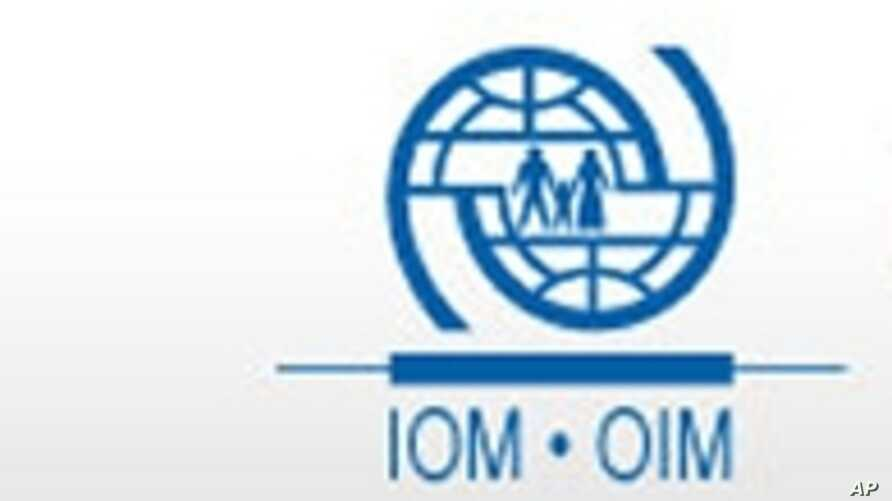 IOM Launches New Campaign to End Human Trafficking