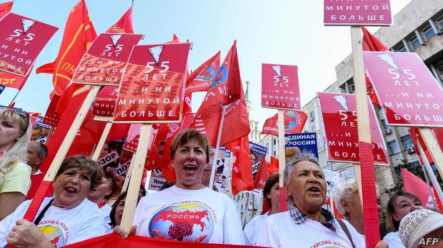 """Russian Communist party supporters carry a banner reading """"55 - and no minute more"""" as they take part in a rally against the government's proposed reform hiking the pension age in Moscow, Sept. 2, 2018."""