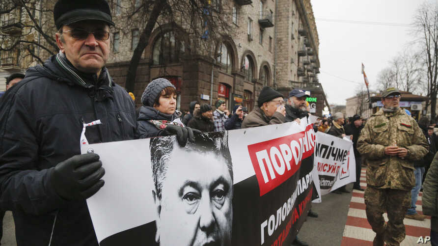 Supporters of the Movement of New Forces, the political party led by Mikheil Saakashvili, march to call for Ukraine's President Poroshenko to resign in central Kyiv, Dec. 17, 2017.