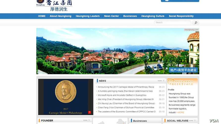 The story of  Zhai Meiqin's selection as a winner of the 2017 Carnegie Medal of Philanthropy is told on the HeungKong Group website.