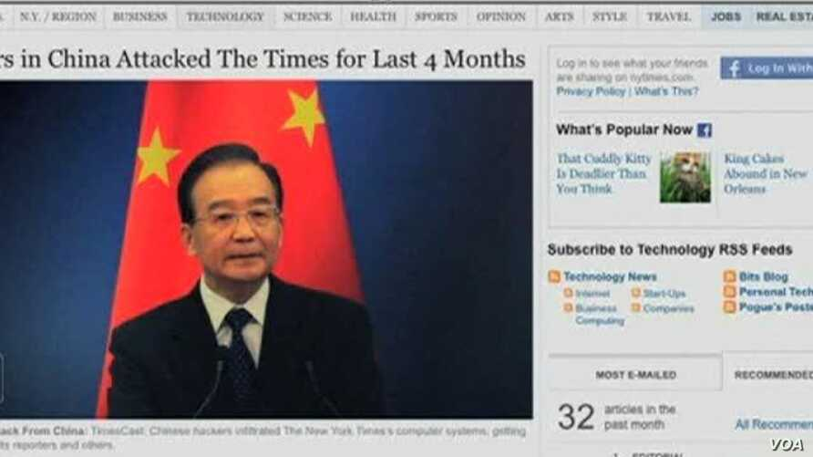 Chinese Hackers Target NY Times Website