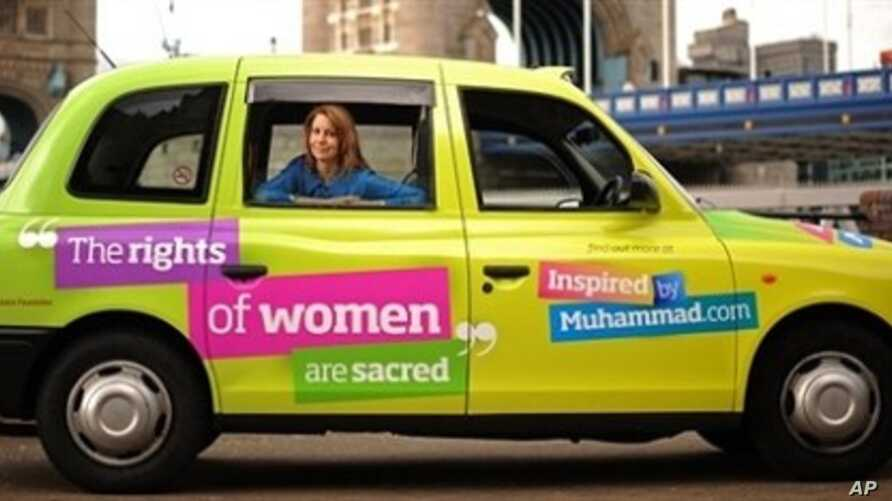 Television presenter Kristiane Becker poses for photographers in a London taxi bearing a message aimed at raising the public understanding of the Islam faith, during a photocall in London, 07 Jun 2010