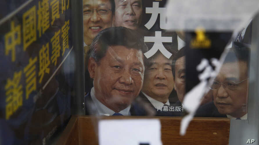 A book featuring a photo of Chinese President Xi Jinping and other officials on the cover, is showed at the entrance of the closed Causeway Bay Bookstore  in Hong Kong, Feb. 5, 2016.