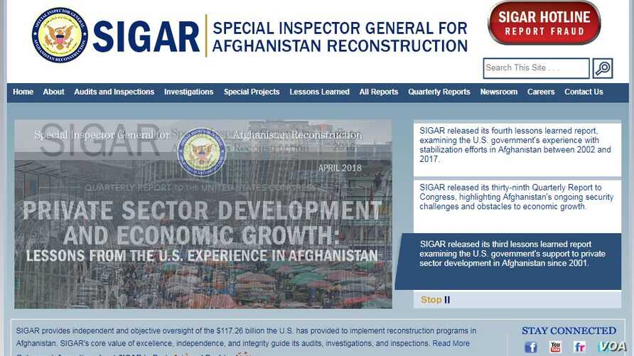 A portion of the U.S. Special Inspector General for Afghanistan Reconstruction home page.