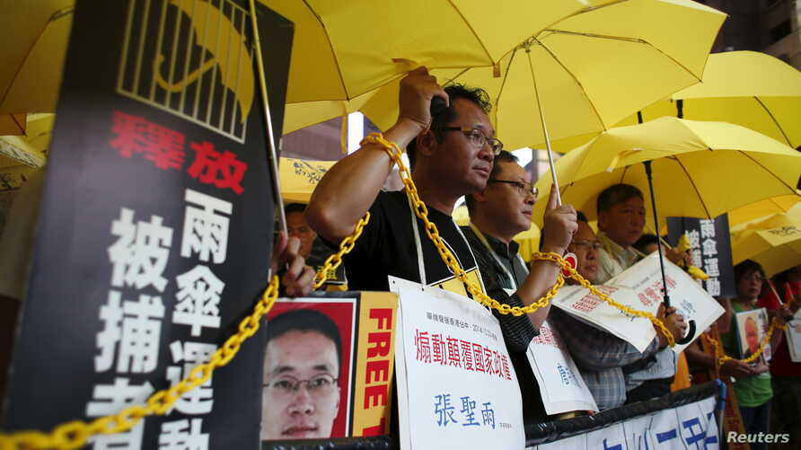 FILE - Pro-democracy protesters demanding the release of mainland activists take part in a rally in Hong Kong, China July 23, 2015.