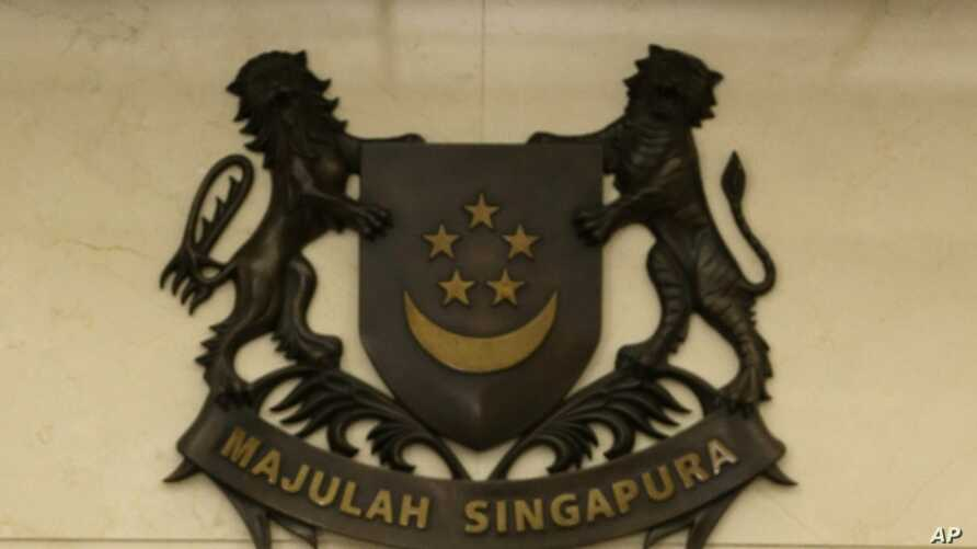 Singapore's Ministry for Foreign Affairs