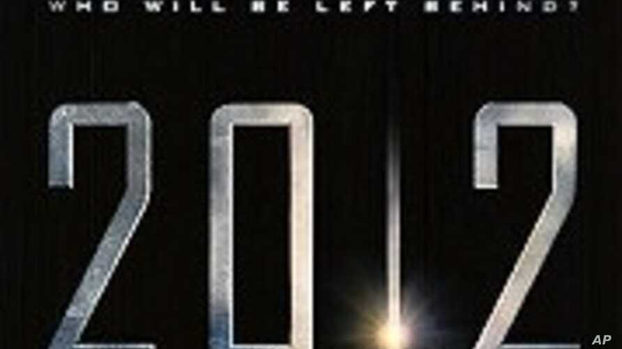 Cataclysmic Event Threatens World's End in '2012'