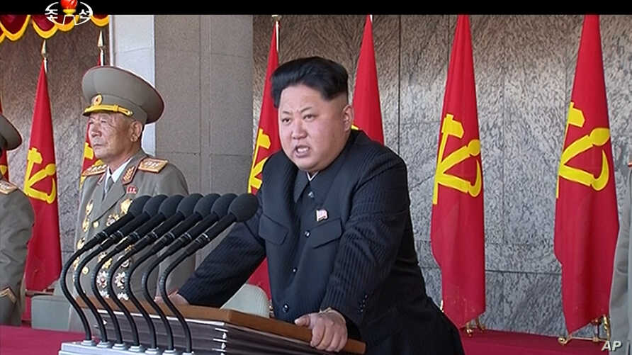In this image made from video, North Korean leader Kim Jong Un delivers a speech during the ceremony to mark the 70th anniversary of the country's ruling party in Pyongyang, Oct. 10, 2015.