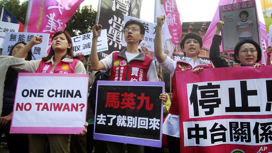 Opposition protesters shout slogans with placards opposing the planned meeting of Taiwan's President Ma Ying-jeou with his China counterpart Xi Jinping in Taipei, Taiwan, Nov. 4, 2015.
