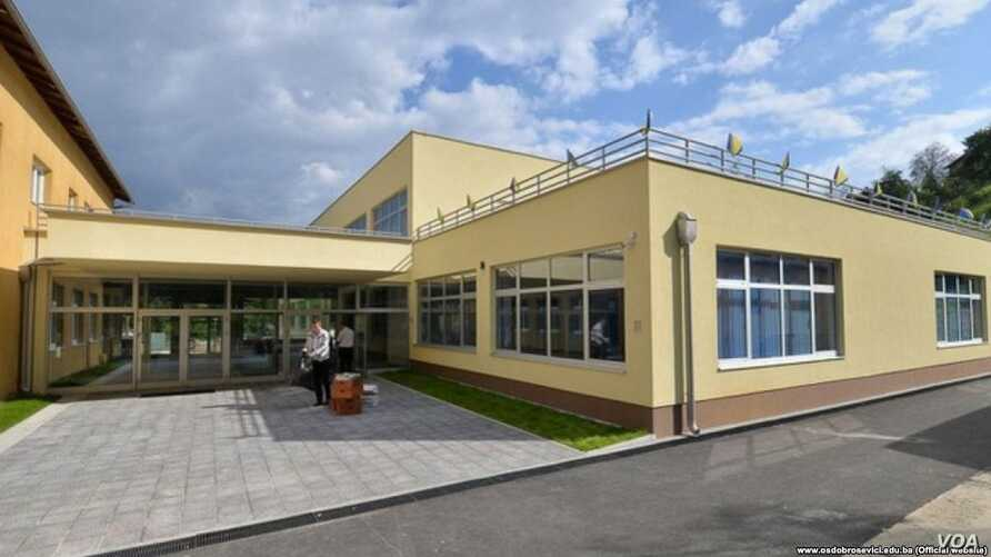 Dobrosevici Elementary School, located on the outskirts of Sarajevo, Bosnia and Herzegovina, was renamed last week after Mustafa Busuladzic, a Bosniak activist whose fascist and anti-Semitic views during World War II ended with his execution in 1946.