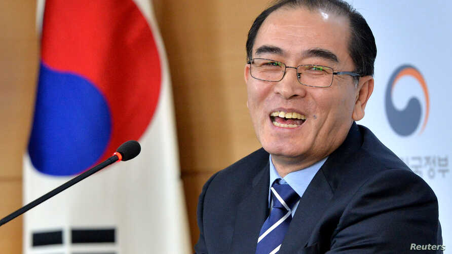 Thae Yong Ho, the former North Korean deputy ambassador to London, appears at a news conference at the Government Complex in Seoul, South Korea, Dec. 27, 2016.