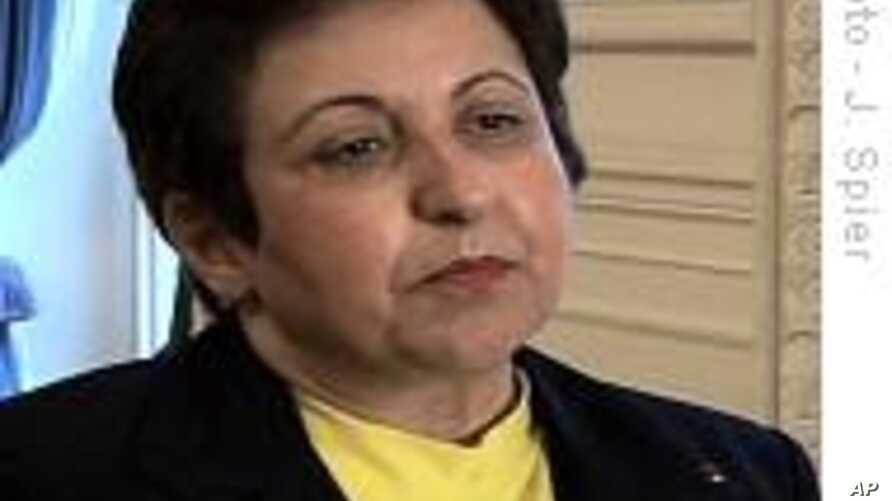 Iranian Nobel Laureate Ebadi Criticizes Human Rights in Iran
