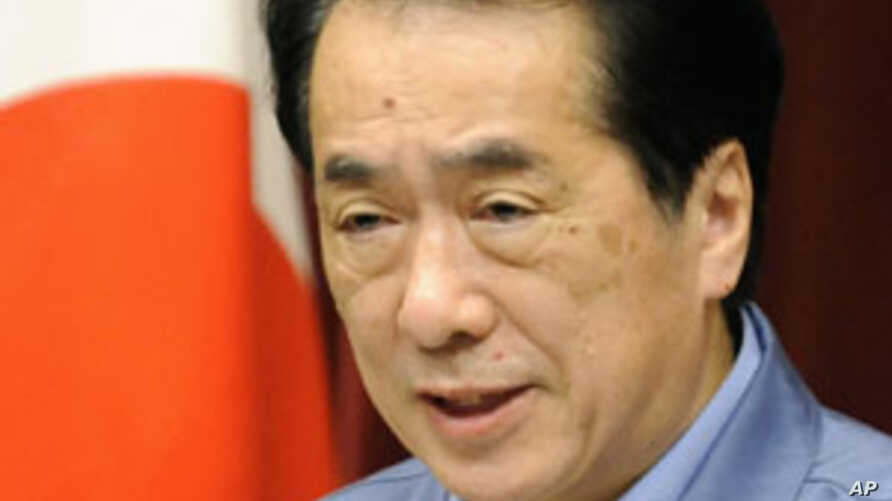 Japanese PM: Condolences and Resolve to Rebuild Nation
