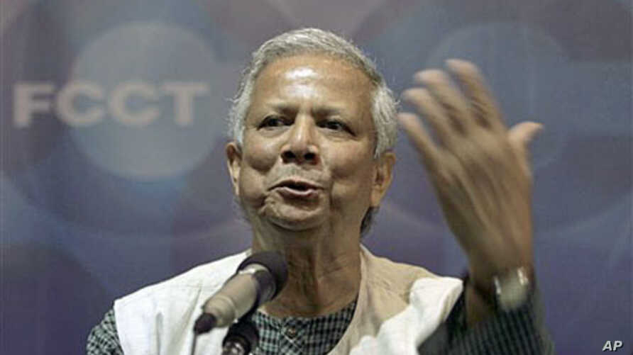 Nobel Peace laureate and a 2009 recipient of the Presidential Medal of Freedom from U.S. President Barack Obama, Mohammad Yunus speaks at the Foreign Correspondents Club, in Bangkok, Thailand, August 19, 2009 (file photo)