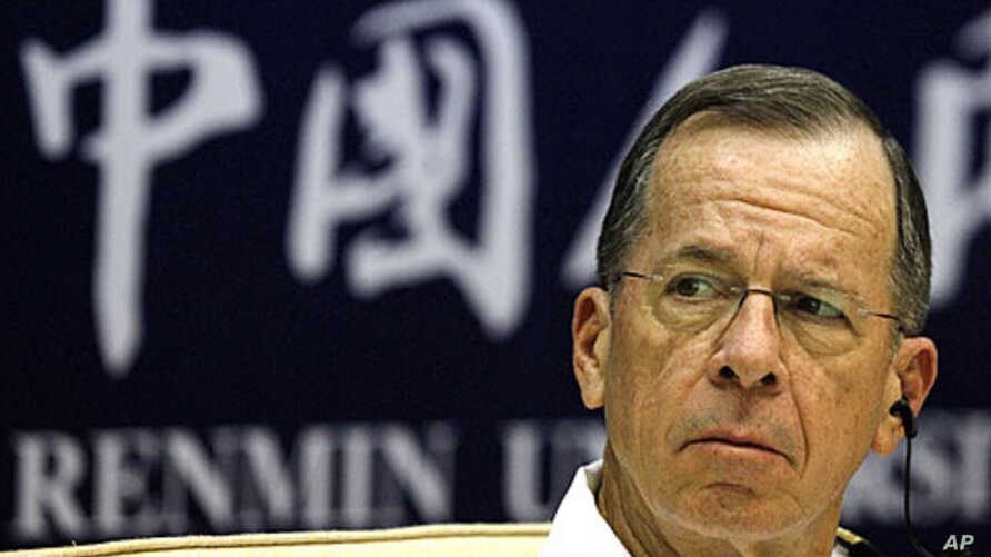 US Admiral Mike Mullen, chairman of the Joint Chiefs of Staff, at the Renmin University in Beijing, Sunday, July 10, 2011