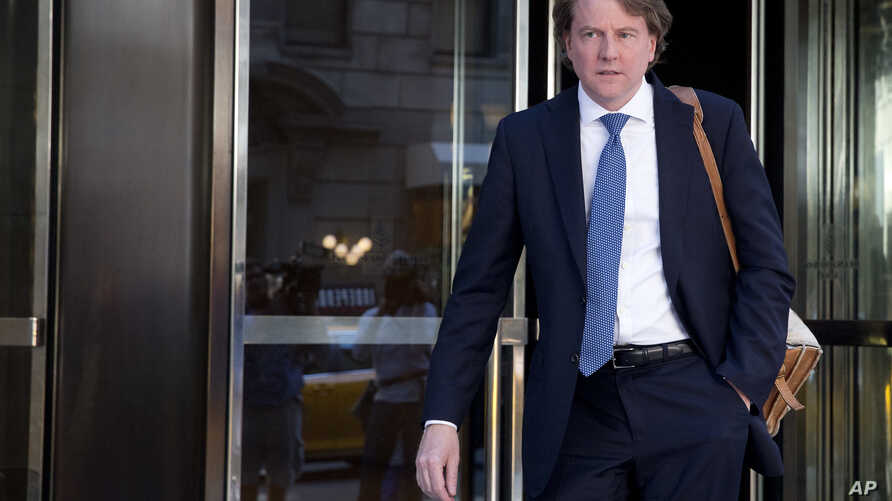 FILE - Attorney Donald McGahn, seen in New York, is the White House counsel.