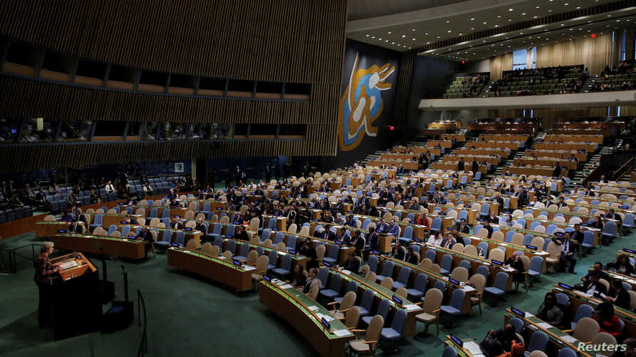 FILE - British Prime Minister Theresa May addresses the 72nd United Nations General Assembly at U.N. headquarters in New York, U.S., Sept. 20, 2017.