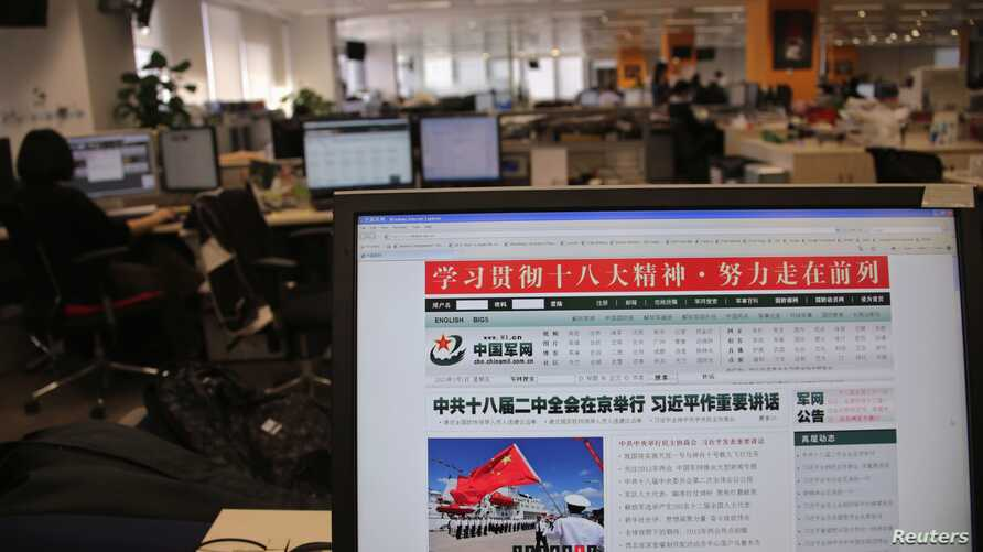 FILE - Sites such as China Military Online, along with that of the Defense Ministry, were subject to about 144,000 hacking attacks a month in 2012.