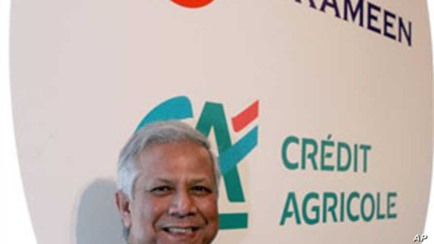 Muhammad Yunus, an economist from Bangladesh who founded the Grameen Bank and won a Nobel Peace Prize, is seen at the end of a press conference in Paris, France (2008 file photo)