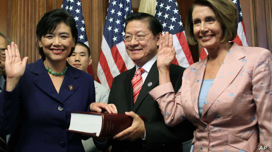 Judy Chu Congress