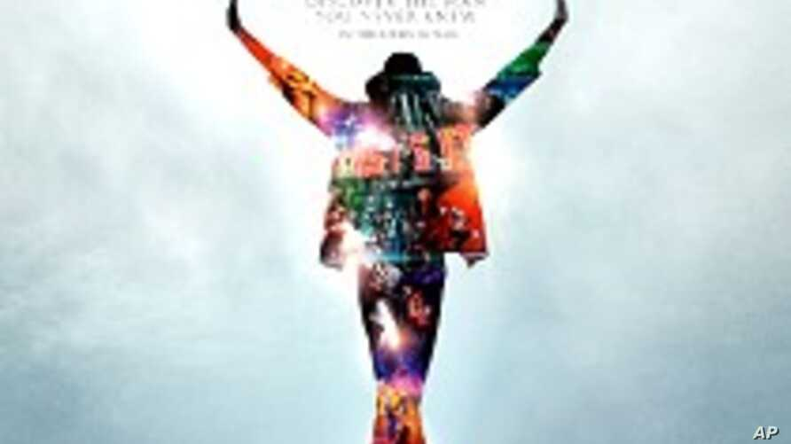 'This Is It' Chronicles Michael Jackson's Ill-Fated Comeback