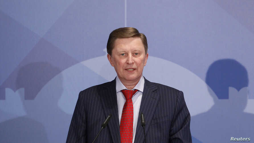 Sergei Ivanov, Chief of Staff of the Presidential Administration, delivers a speech during a conference titled Military and Political Aspects of European Security in Moscow, May 23, 2013.