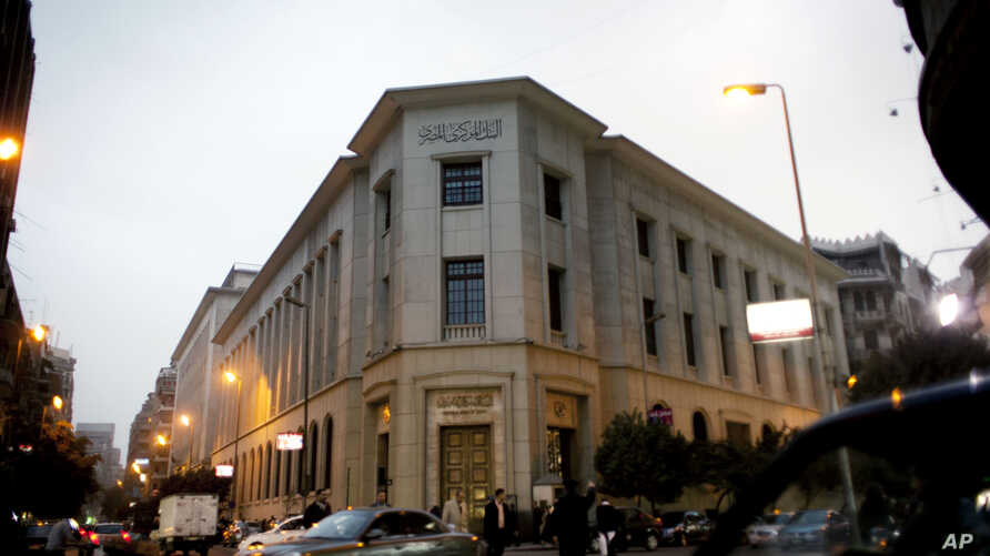 FILE - Egypt's Central Bank headquarters in downtown Cairo, Jan. 6, 2013.