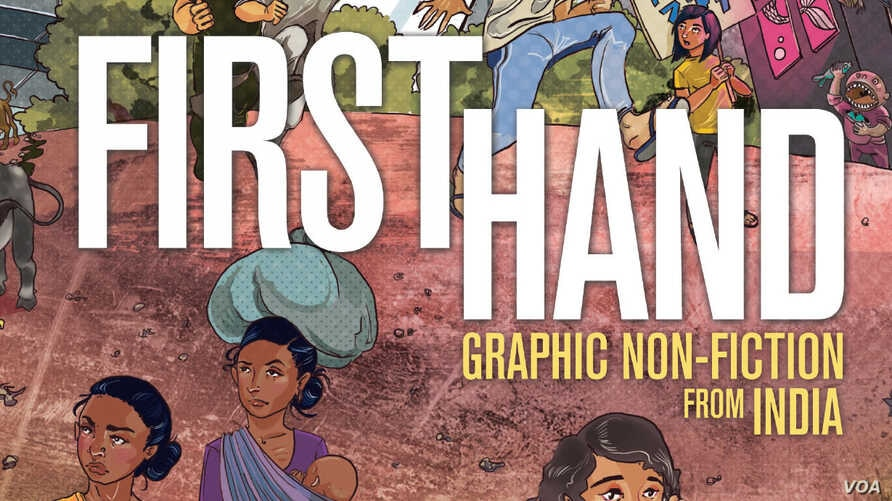 "A photo shows the cover of ""First Hand 1,"" an Indian illustrated novel. Artwork by Pia Alize Hazarika. Photo - Courtesy of Yoda Press."
