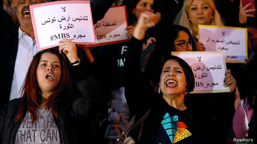 Protesters shout slogans and hold up signs denouncing the visit of Saudi Arabia's Crown Prince Mohammed bin Salman, in Tunis, Tunisia, Nov. 26, 2018.