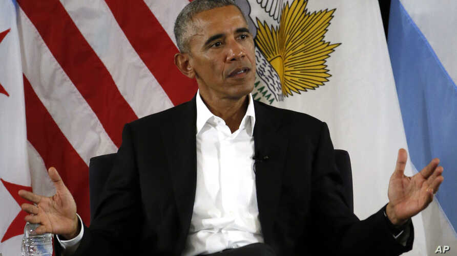 Former President Barack Obama speaks at an event in Chicago, May 3, 2017. The Obama Foundation unveiled plans for Obama's presidential center.