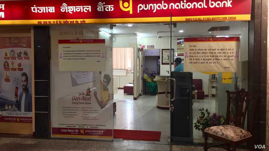 Fraud of nearly $1.8 billion was uncovered this week at India's second-largest state-owned bank, the Punjab National Bank.