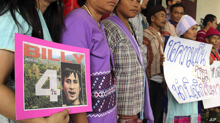 """FILE - Karen activists  in the northern province of Chiang Mai, hold a picture of Billy during a rally demanding  authorities speed up the investigation and bring back their missing colleague Por Cha Lee Rakcharoen, known as """"Billy"""" outside the gover"""
