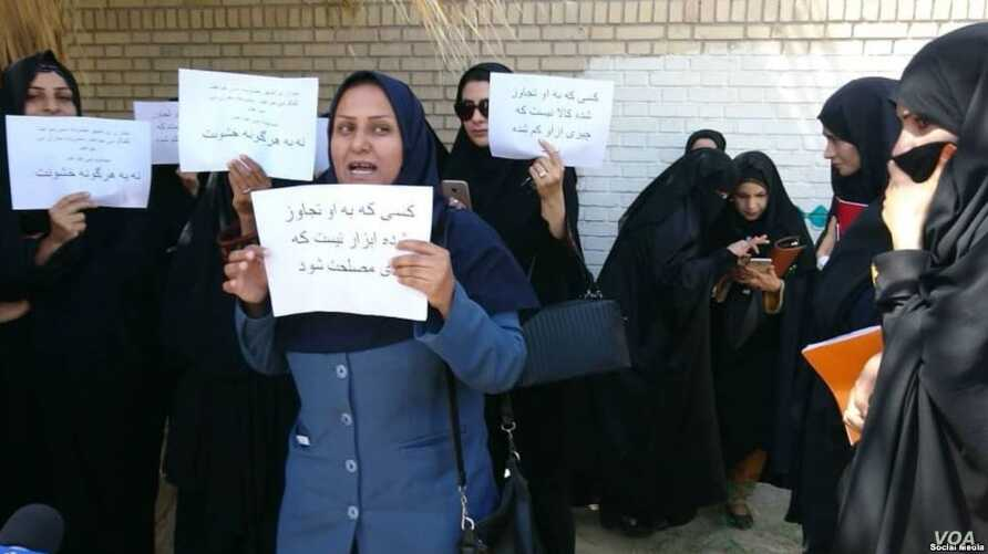 A group of women stage a protest in Iranshahr, Iran, June 19, 2018, to call on authorities to prosecute those responsible for an alleged recent wave of gang rapes in the southeastern city.