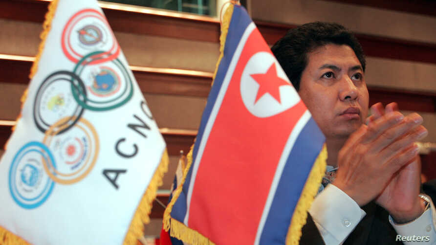 FILE - North Korean chief delegate Son Kwang-Ho.