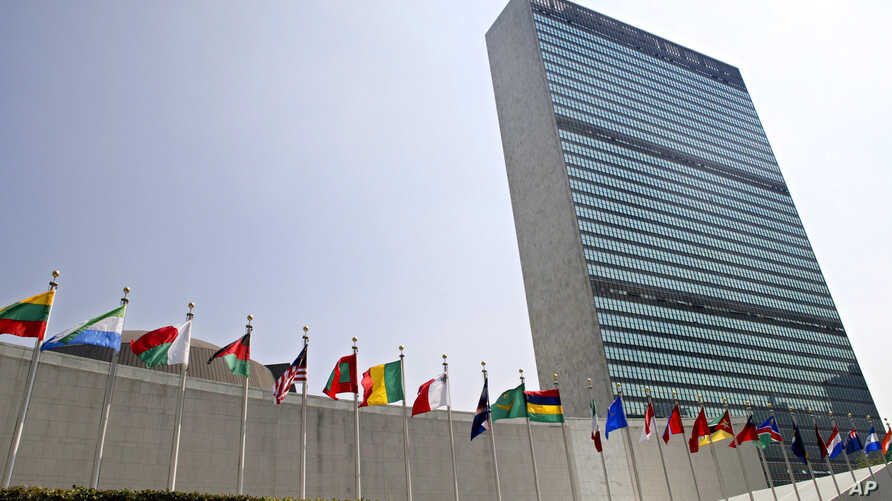 Flags of countries of the world flutter outside the United Nations headquarters in New York Tuesday, Sept. 13, 2005
