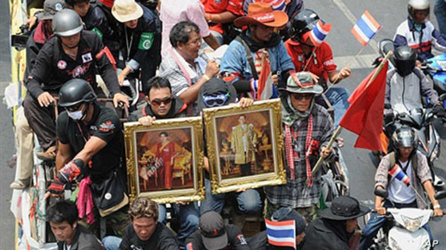 'Red Shirt' anti-government protesters, holding portraits of the Thai king and queen, leave their fortified camp in central Bangkok for a rally in the outskirts of the capital, 28 Apr 2010