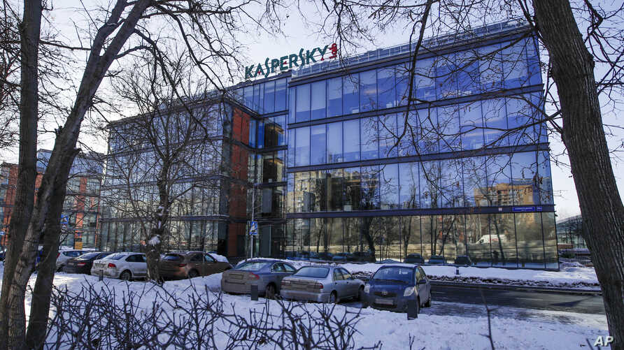 FILE - The headquarters of Kaspersky Lab in Moscow, Russia.