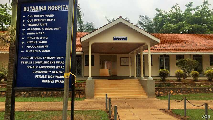 A list of comprehensive services are offered at Butabika Hospital on the outskirts of Kampala. The large, grassy compound, miles away from the hustle of the city, is meant to give residents a sense of peace. (L. Paulat/VOA)