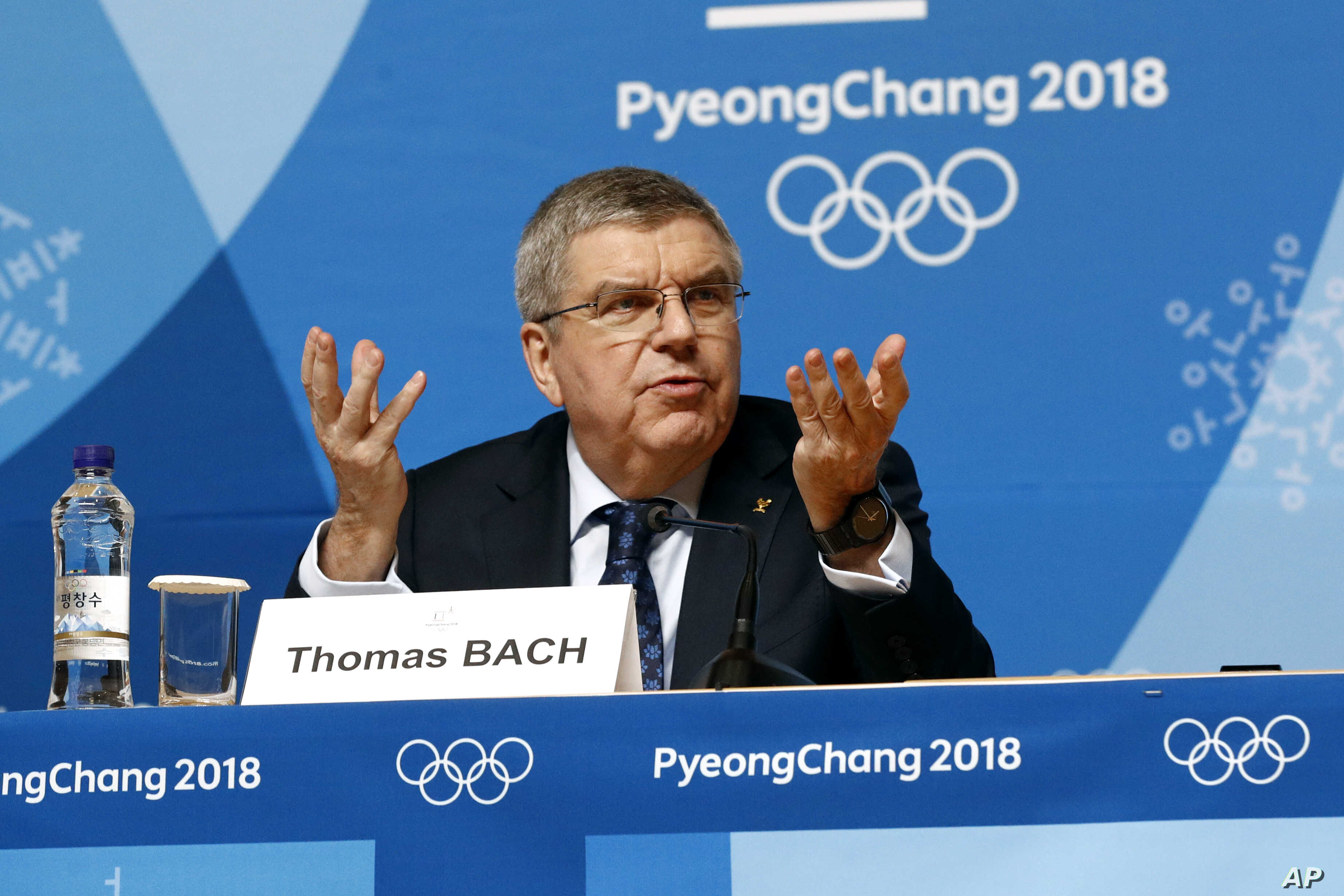 International Olympic Committee President Thomas Bach speaks at a news conference prior to the 2018 Winter Olympics in Pyeongchang, South Korea, Feb. 7, 2018.