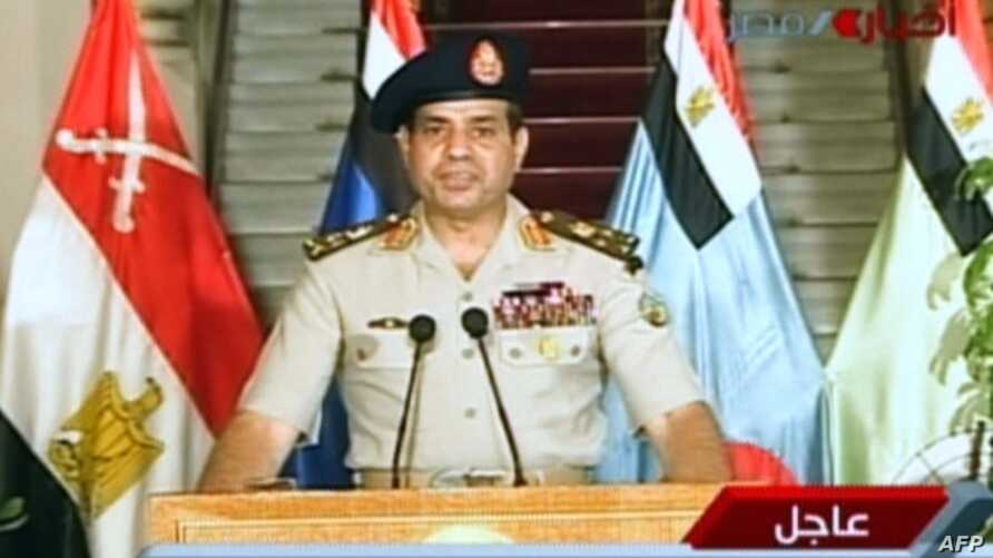 Egyptian army chief Abdel Fattah al-Sisi delivers a statement as the army unveils a roadmap for Egypt's political future, July 3, 2013. (AFP/Egyptian TV)