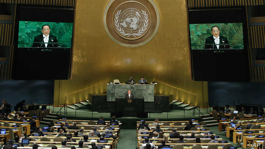 North Korea Minister for Foreign Affairs Ri Yong Ho speaks during the 72nd session of the United Nations General Assembly at the U.N. headquarters, Sept. 23, 2017.