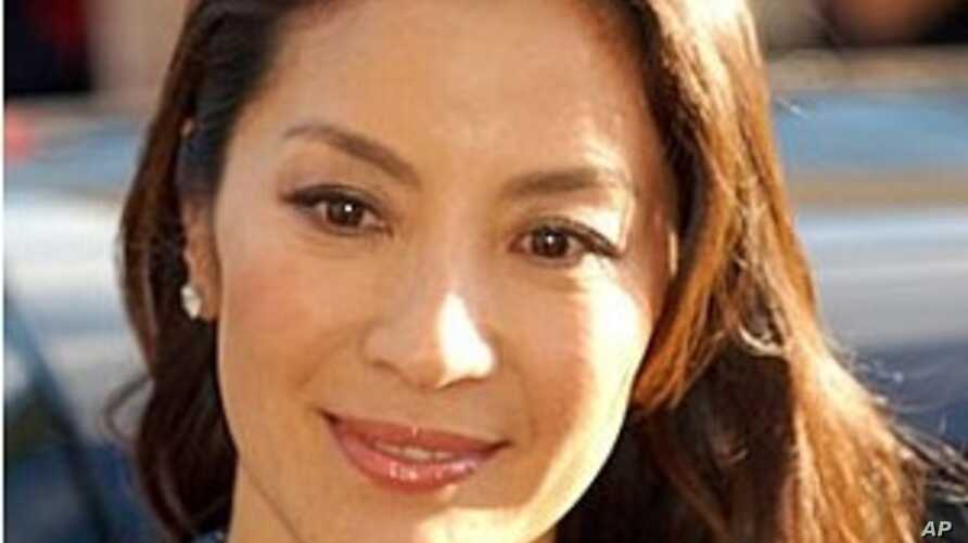 Michelle Yeoh (file photo)