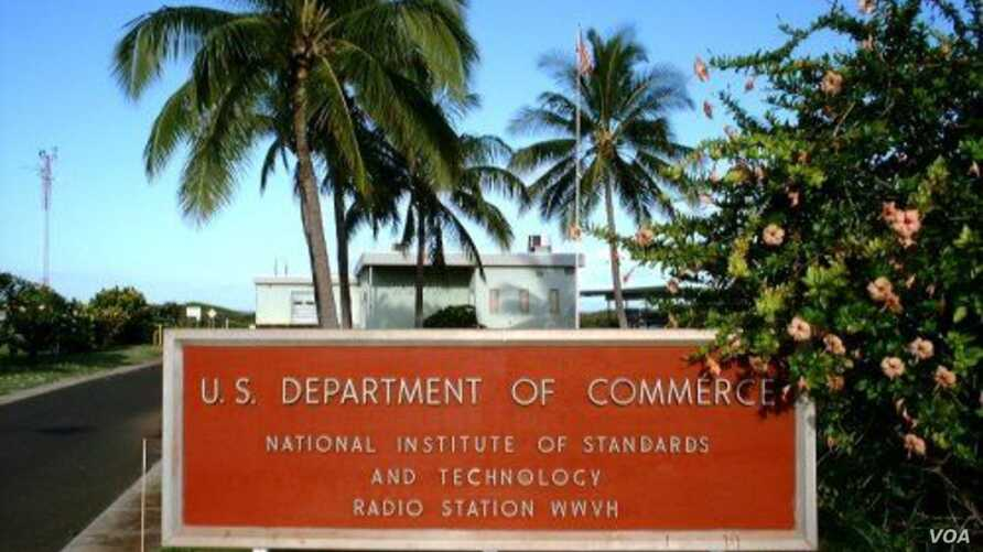 The entrance of NIST radio station WWVH in Hawaii. WWVH on the island of Kauai in the mid-Pacific state of Hawaii and WWV and WWVB in the state of Colorado send out signals that allow millions of clocks and watches to be set either manually or automa