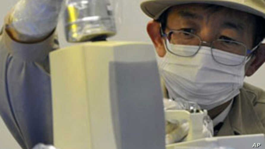Progress Reported at Crippled Japanese Nuclear Plant